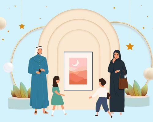 EID-Mubarak-2021-Astrophotography - Banner